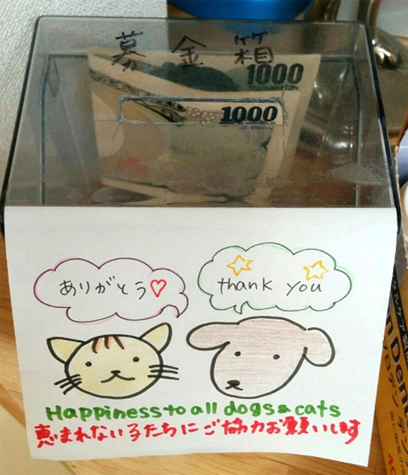 f:id:masami_takasu:20180824134836j:plain