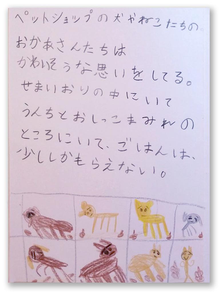 f:id:masami_takasu:20180905090827j:plain