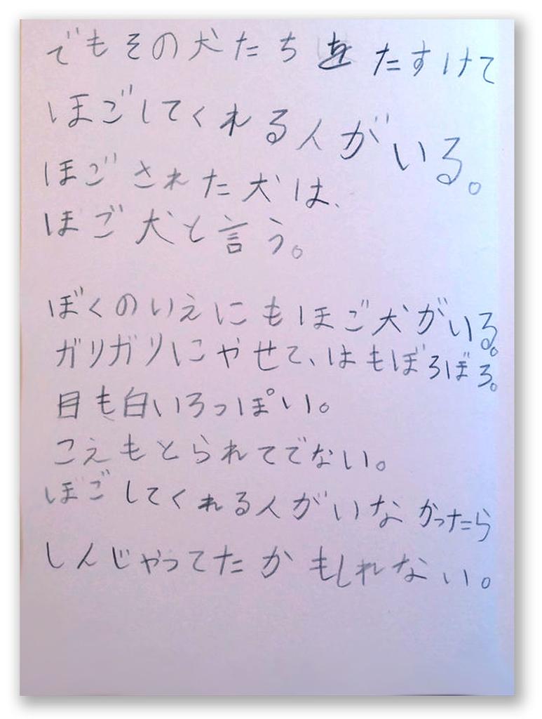 f:id:masami_takasu:20180905090836j:plain