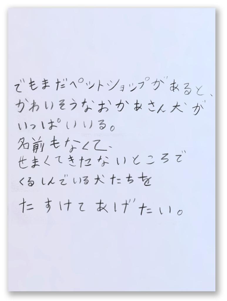 f:id:masami_takasu:20180905090850j:plain