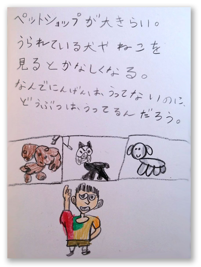 f:id:masami_takasu:20180906235340j:plain