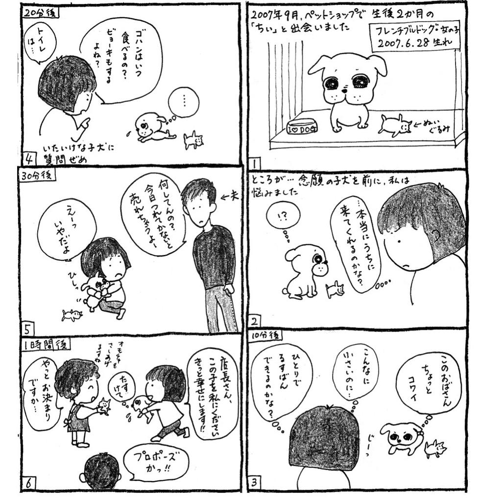 f:id:masami_takasu:20180909181601j:plain