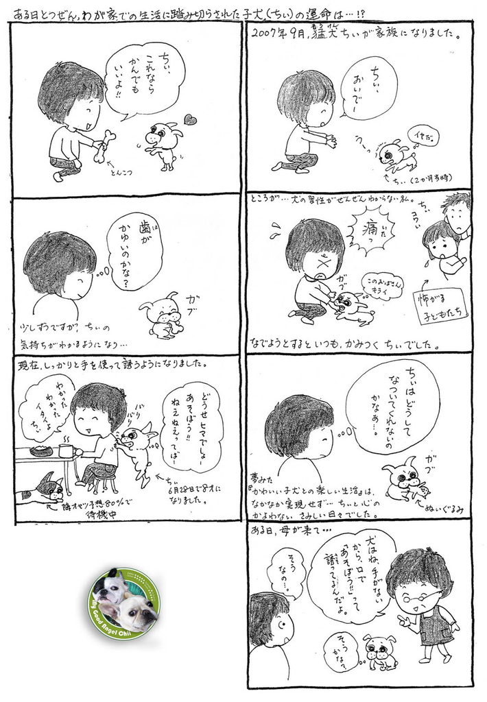 f:id:masami_takasu:20180915161559j:plain