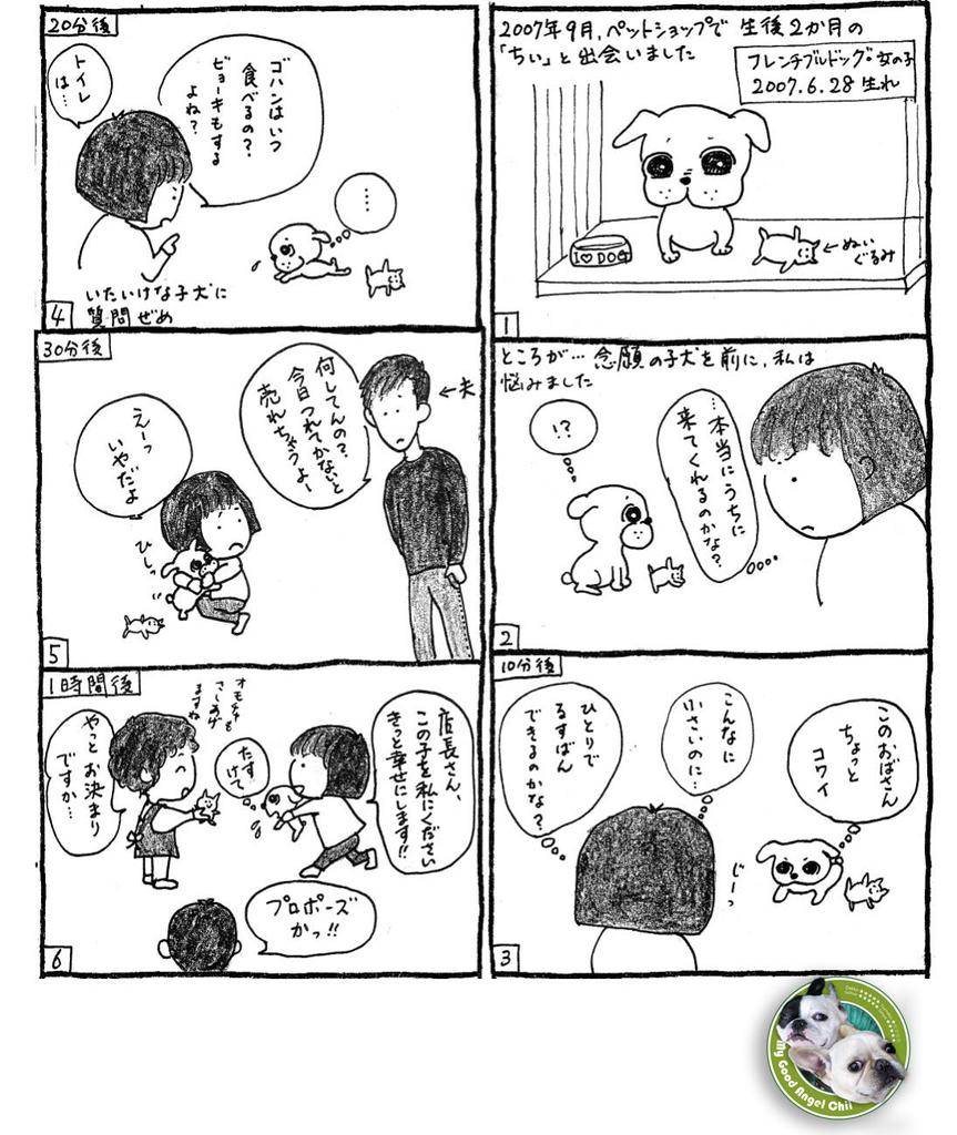 f:id:masami_takasu:20181007001707j:plain