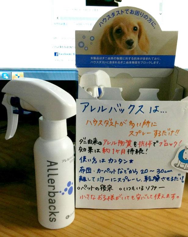 f:id:masami_takasu:20181007123352j:plain
