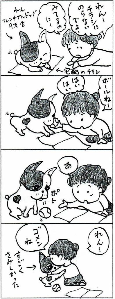 f:id:masami_takasu:20181017210843j:plain