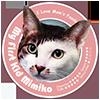 f:id:masami_takasu:20181111010649p:plain