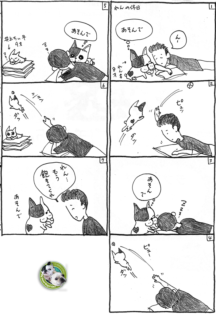 f:id:masami_takasu:20181127021343j:plain