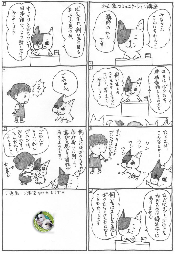 f:id:masami_takasu:20181127024310j:plain
