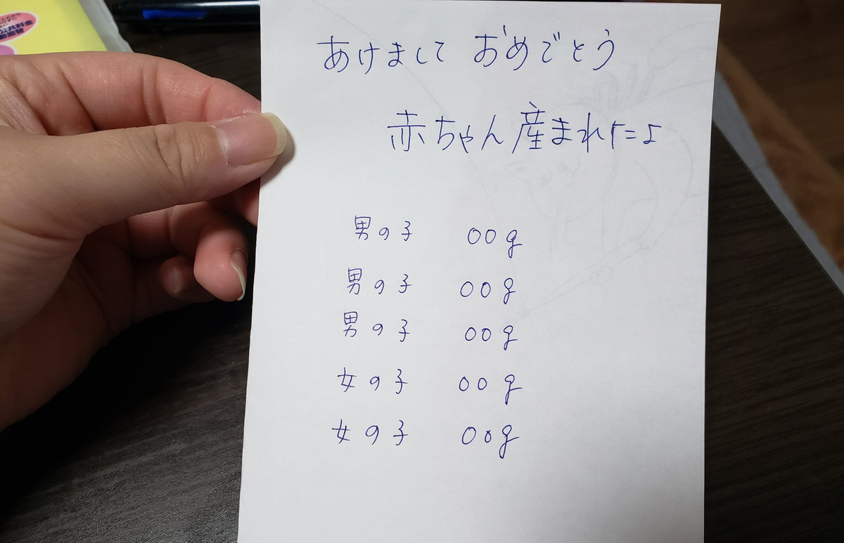 f:id:masami_takasu:20190716185121j:plain