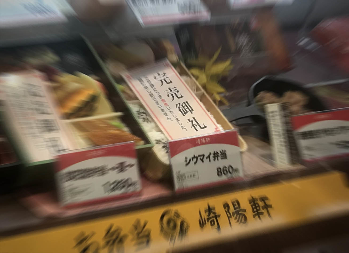 f:id:masami_takasu:20190818075942j:plain