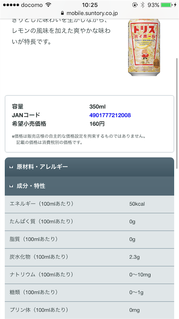 f:id:masamichi0314:20180113103101p:image