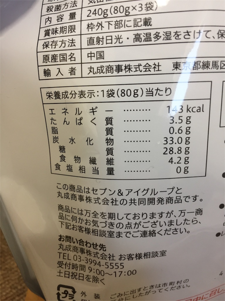 f:id:masamichi0314:20180226113439j:image