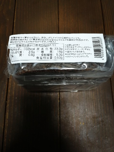 f:id:masamichi0314:20180615002037j:image