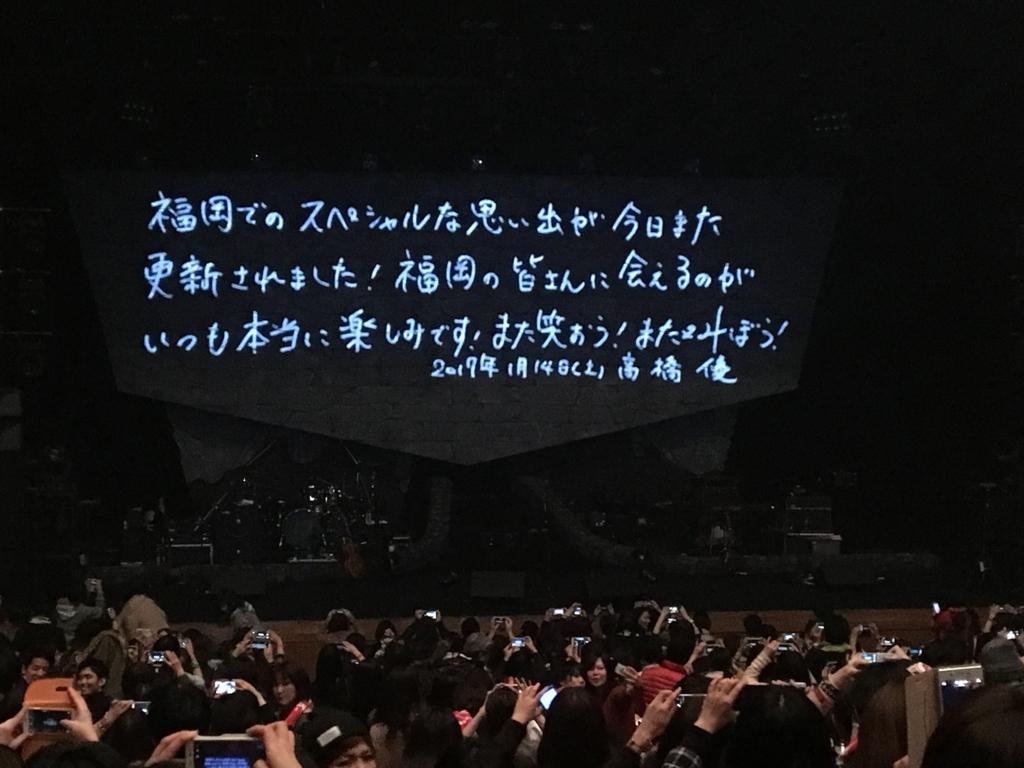f:id:masamimomo:20170117143800j:plain