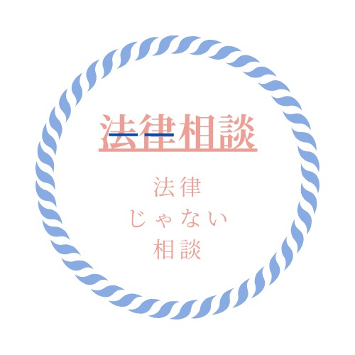 f:id:masamiogw:20200504192601j:image