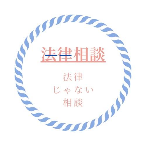 f:id:masamiogw:20200506105701j:plain