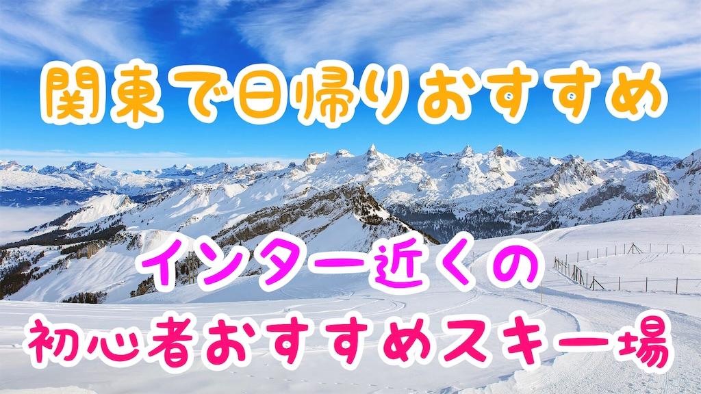 f:id:masamipapa:20190926000656j:image