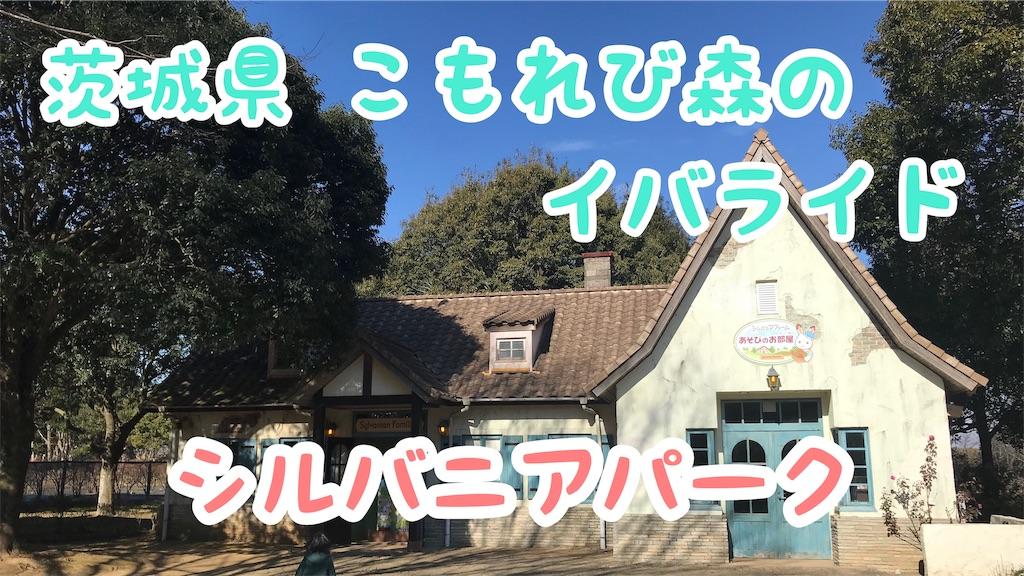 f:id:masamipapa:20190926010803j:image