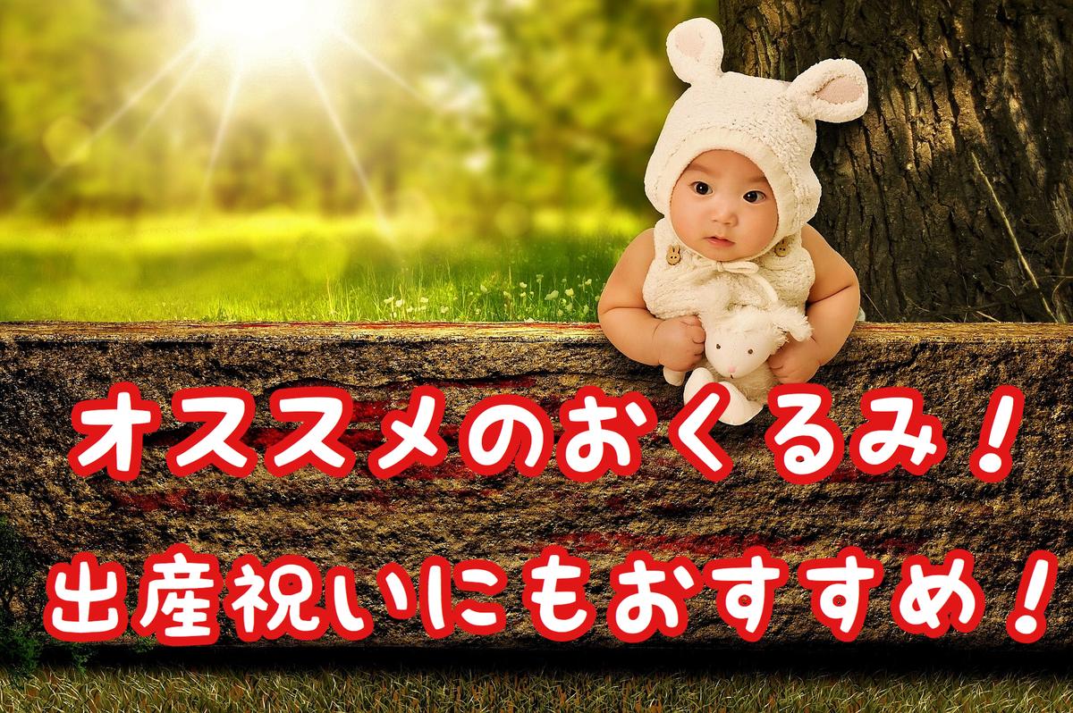 f:id:masamipapa:20191009181559j:plain