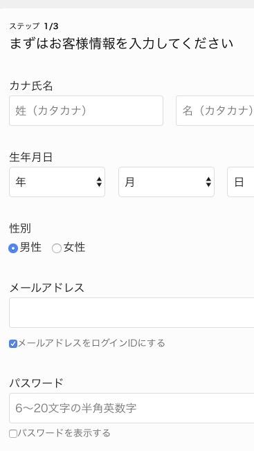 f:id:masamipapa:20200131174704j:plain