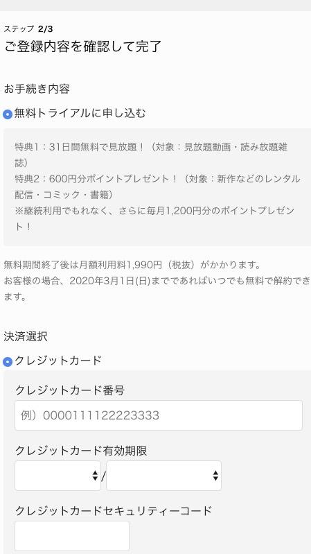 f:id:masamipapa:20200131181142j:plain