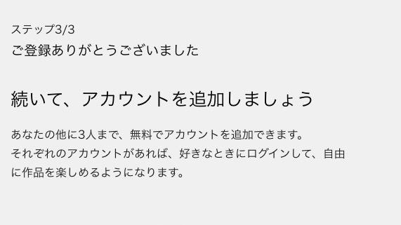 f:id:masamipapa:20200131182439j:plain