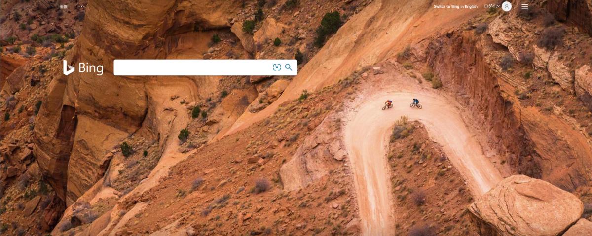 Bingトップ画面