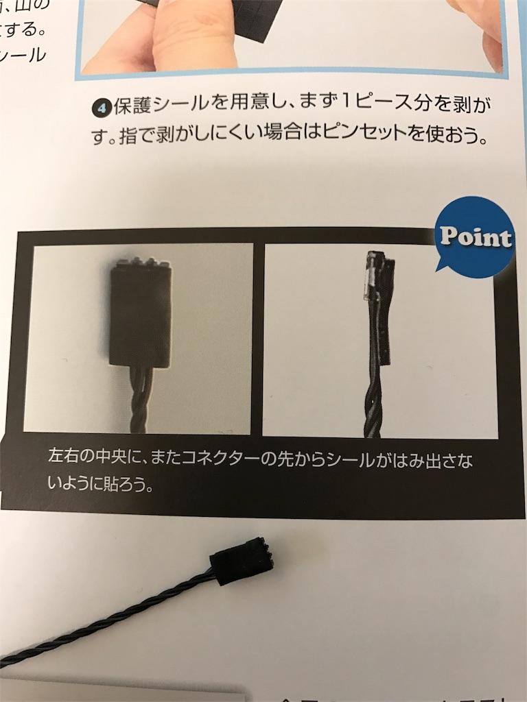 f:id:masamitsu001:20170316130300j:image