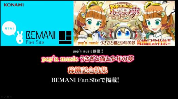 f:id:masamoi:20170125210855p:plain