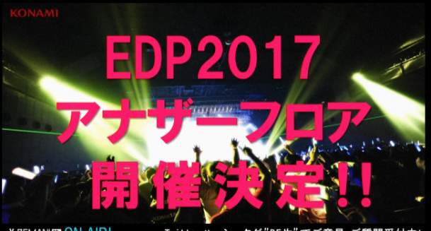 f:id:masamoi:20170125214155p:plain