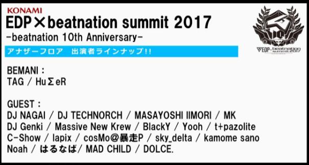 f:id:masamoi:20170125214203p:plain