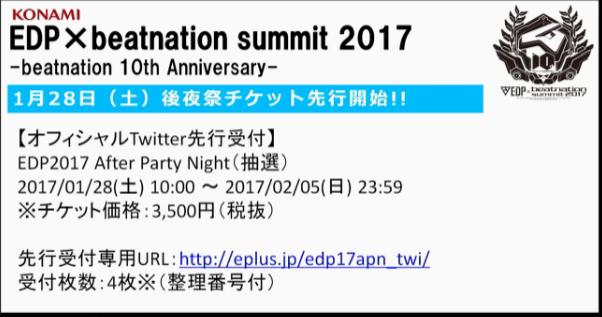 f:id:masamoi:20170125214428p:plain