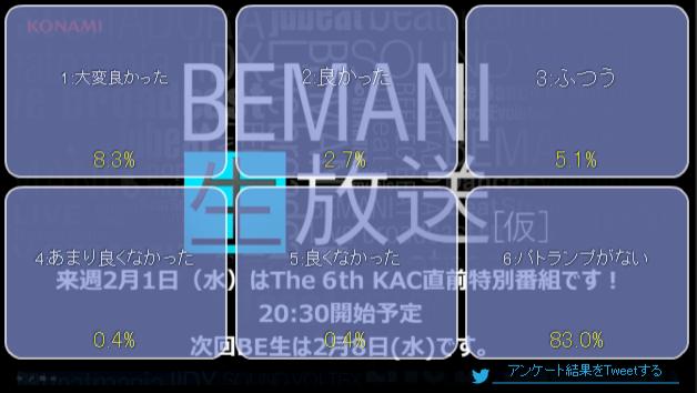 f:id:masamoi:20170125215051p:plain