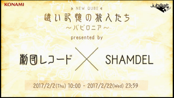 f:id:masamoi:20170201215202p:plain