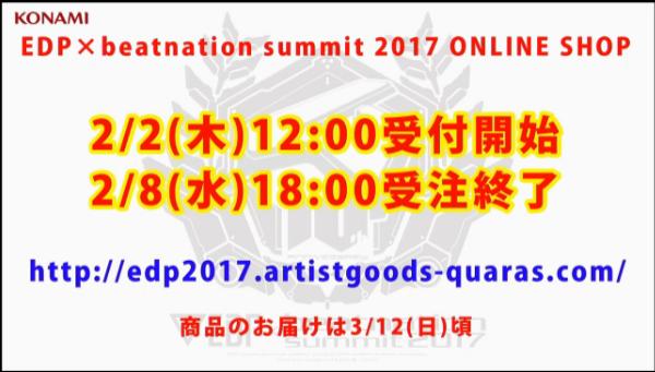f:id:masamoi:20170201220032p:plain