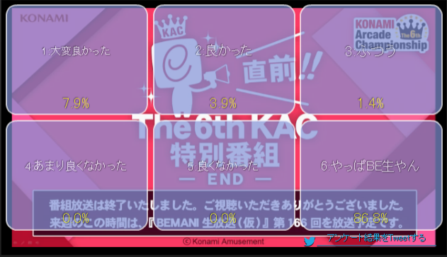 f:id:masamoi:20170201220417p:plain