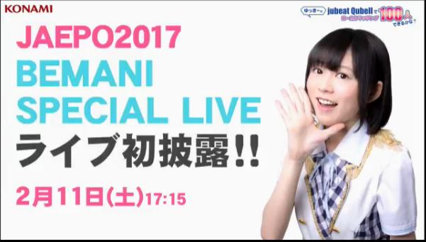 f:id:masamoi:20170208210142p:plain