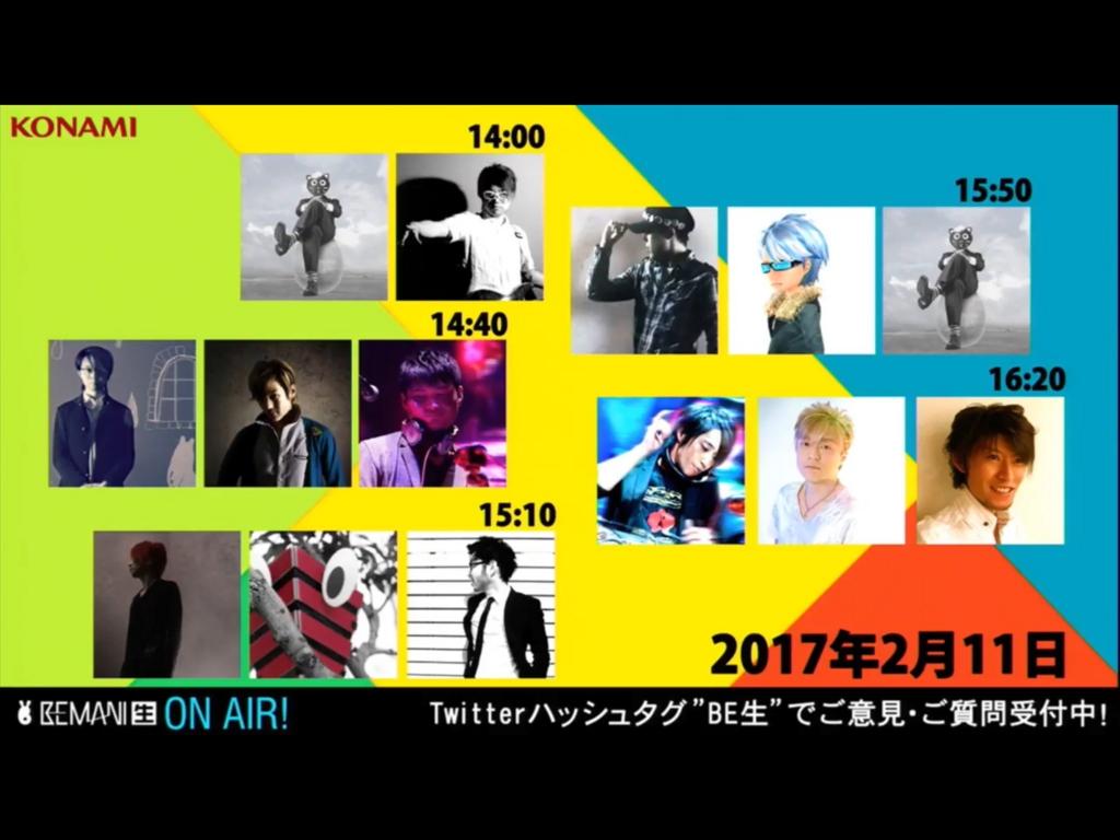 f:id:masamoi:20170208211543j:plain