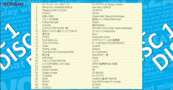 f:id:masamoi:20170222213513p:plain