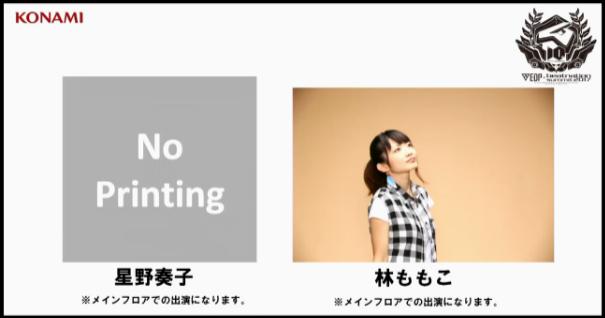 f:id:masamoi:20170308192139p:plain