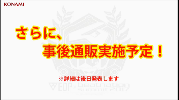 f:id:masamoi:20170308193015p:plain