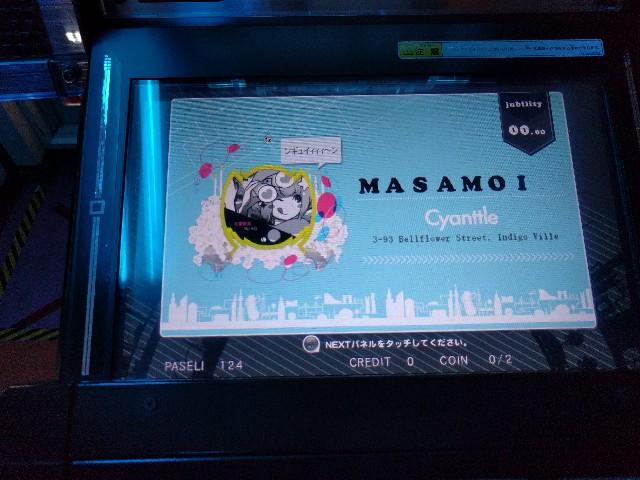 f:id:masamoi:20170514111141j:image