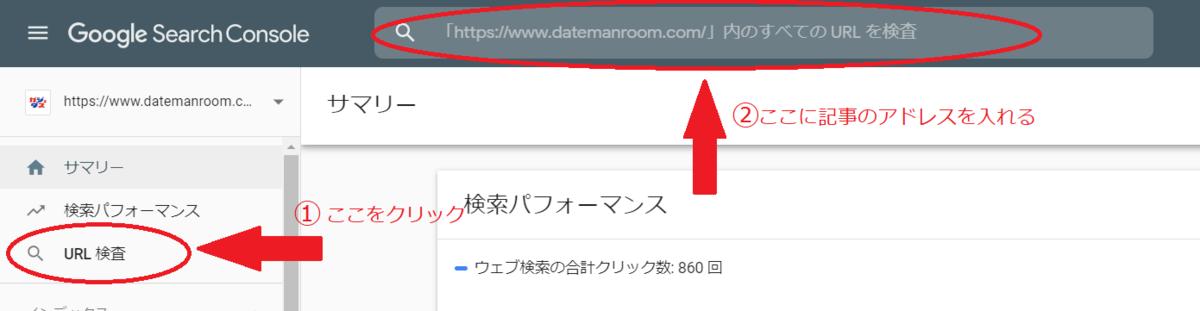 f:id:masamune0318:20190727001332p:plain