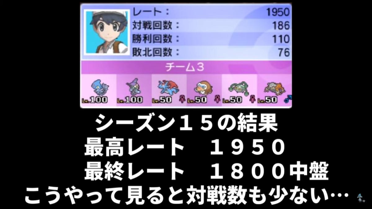 f:id:masamune0318:20190808223129p:plain