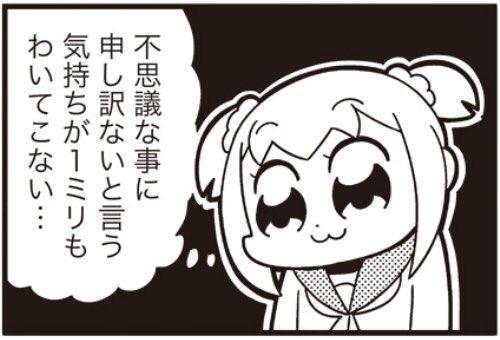 f:id:masanari7430:20170727000323j:plain