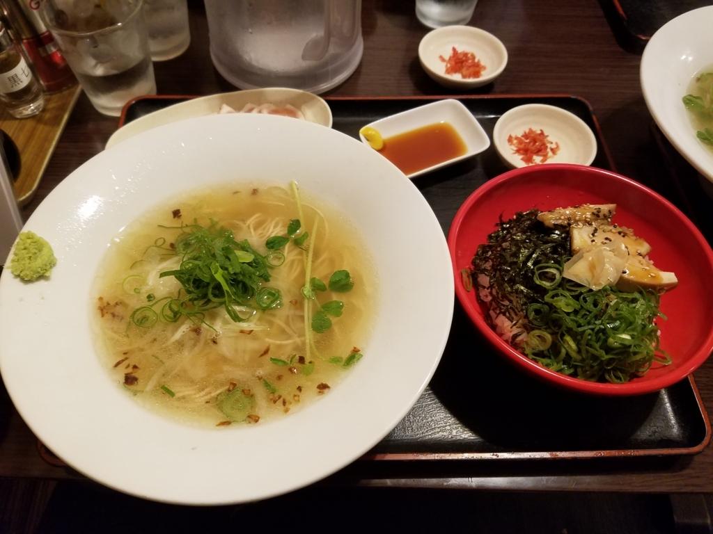 f:id:masanari7430:20171017001916j:plain
