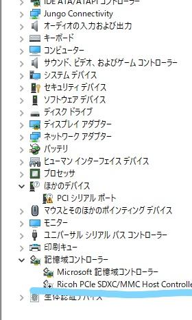 f:id:masanari7430:20181013083615j:plain