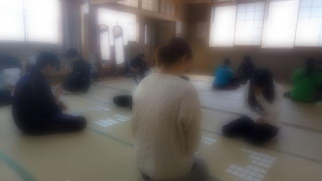 f:id:masanbo_karuta:20170129080034j:plain