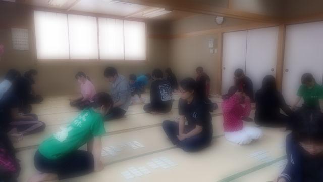 f:id:masanbo_karuta:20170417221950j:plain